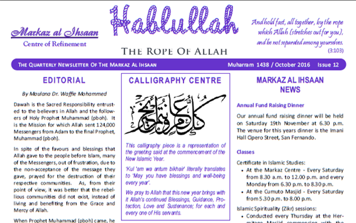 Hablullah